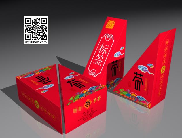 新穎茶葉紙盒包裝