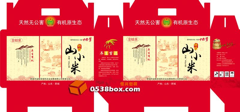 山小米食品包装盒纸盒子瓦楞箱图片